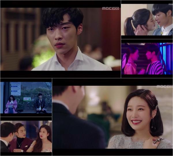 사진 : MBC '위대한 유혹자' 영상 캡쳐