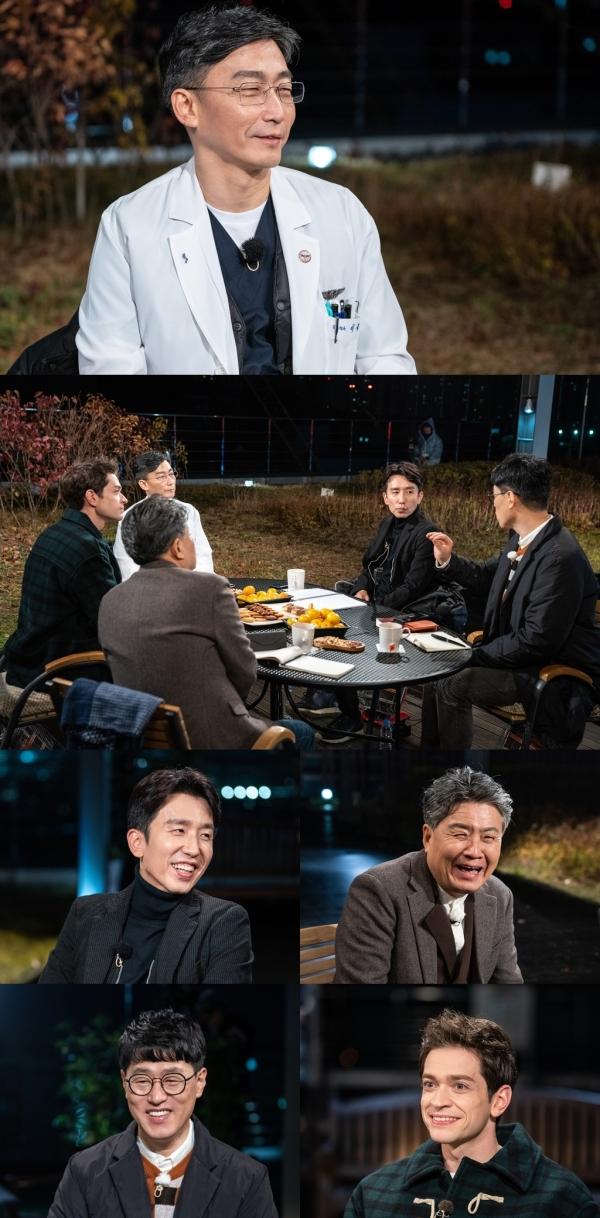 사진제공 : KBS 2TV '대화의 희열'