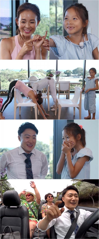 사진제공 : MBC '마이 리틀 텔레비전 V2'