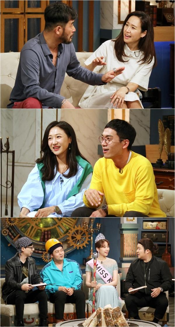 사진제공 : KBS 2TV '해피투게더4'