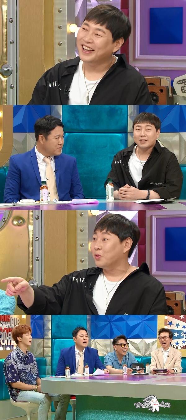 사진제공 : MBC '라디오스타'