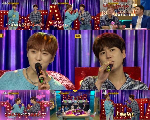 사진제공 : 네이버 TV MBC '라디오스타' 영상 캡처