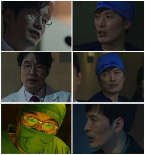 사진 : MBC '검법남녀 시즌2' 캡처