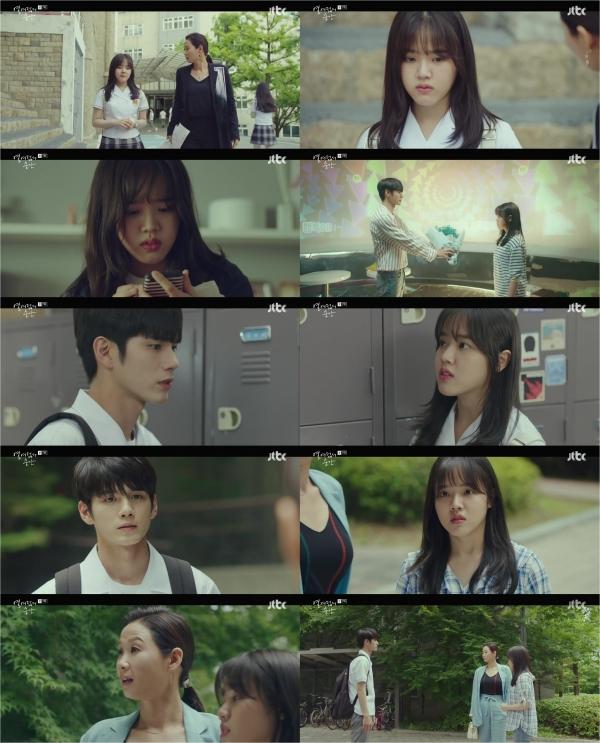 사진제공= JTBC '열여덟의 순간' 7회 방송 캡처