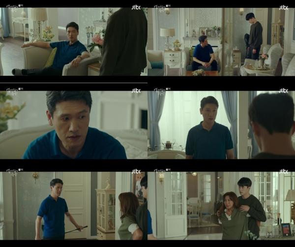 사진 출처 : JTBC '열여덟의 순간' 방송 캡쳐