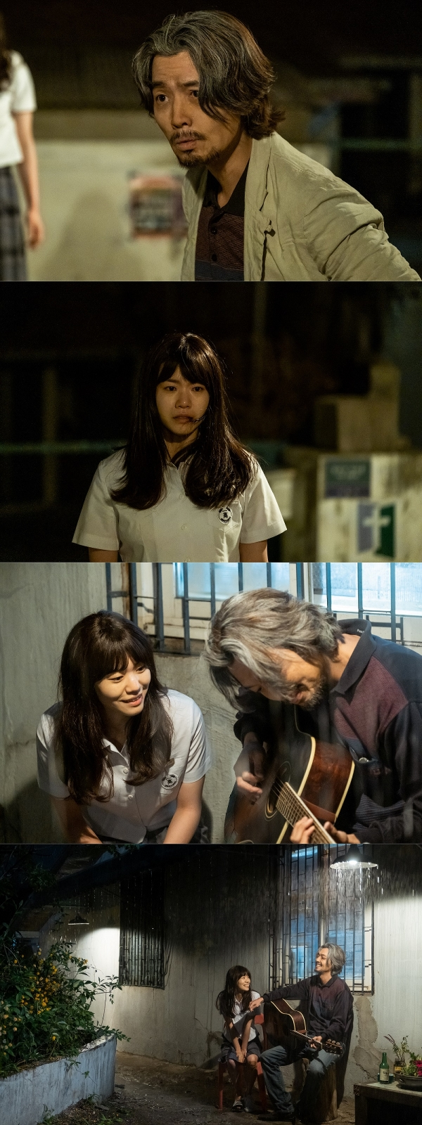 사진제공 : tvN