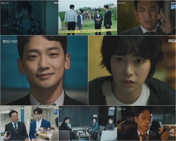사진 : MBC '웰컴2라이프' 방송화면 캡쳐