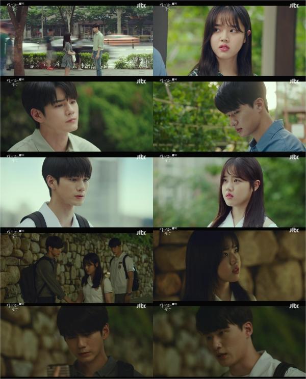 사진제공 : JTBC '열여덟의 순간' 9회 방송 캡처