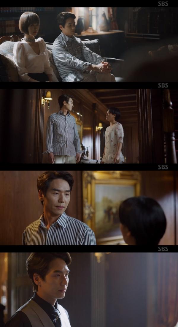 사진제공 : SBS 수목드라마 '시크릿 부티크' 캡처