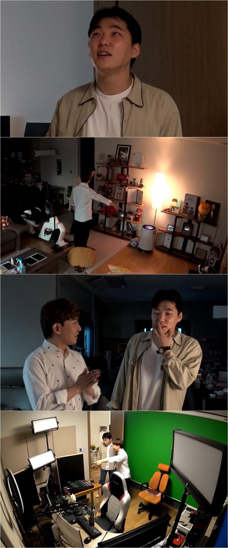 사진제공 : MBC '전지적 참견 시점'