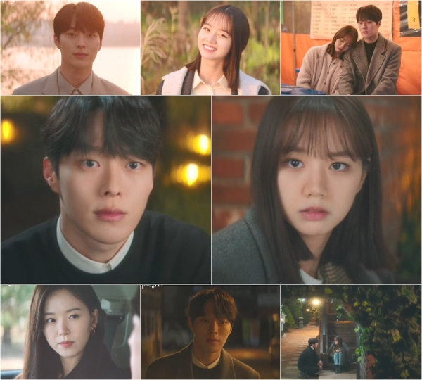 tvN 간 떨어지는 동거