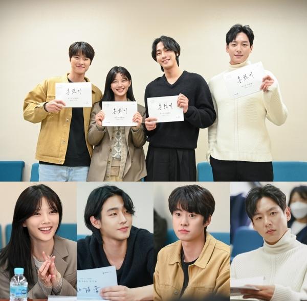 SBS '홍천기'