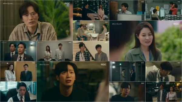 MBC '미치지 않고서야' 8회 캡처