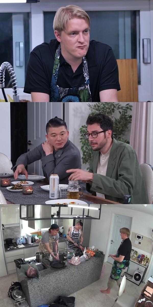 MBC에브리원 '어서와 한국은 처음이지-빌푸네 밥상'