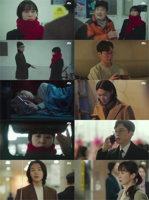 JTBC '인간실격' 4회 방송 캡처