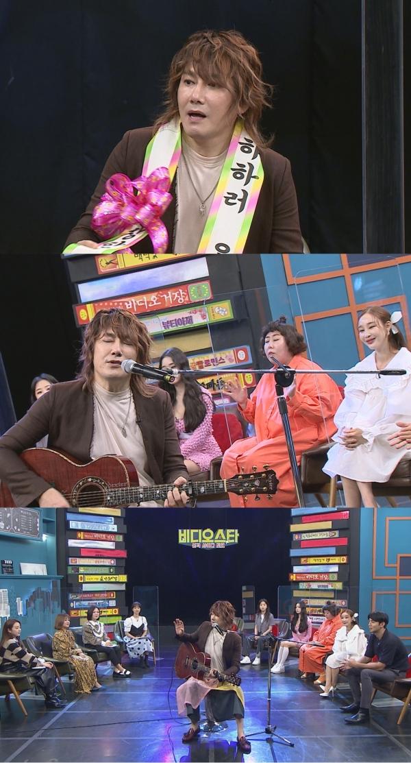 사진제공 : MBC에브리원 '비디오스타'