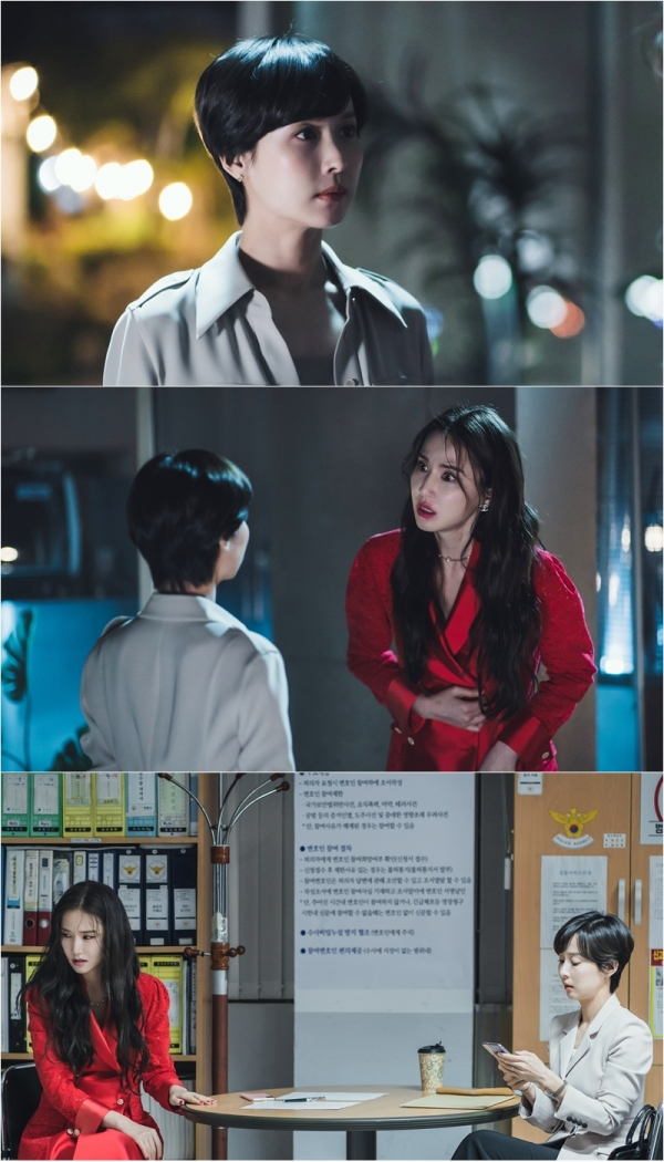 tvN '하이클래스' 제공