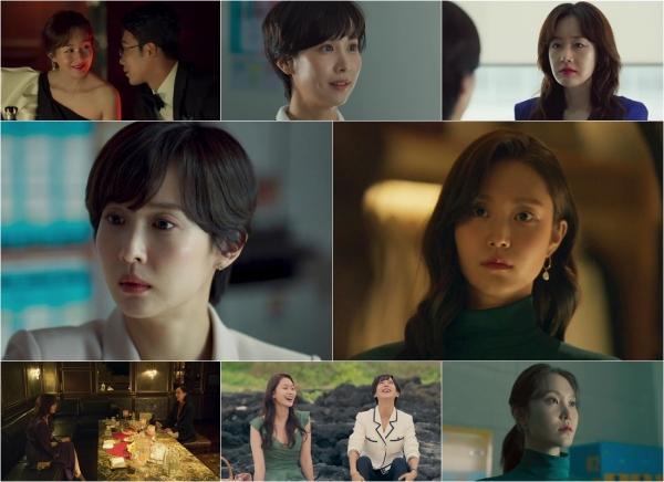 tvN '하이클래스' 방송화면 캡처