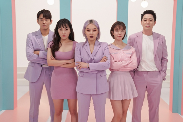 MBC 에브리원 '끝내주는 연애'