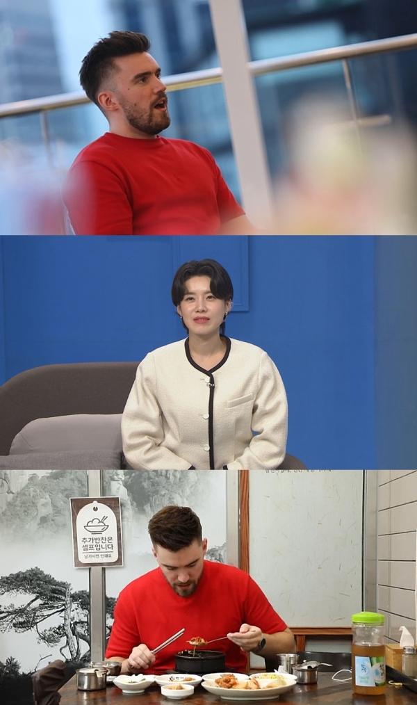 MBC에브리원 '어서와 한국은 처음이지'