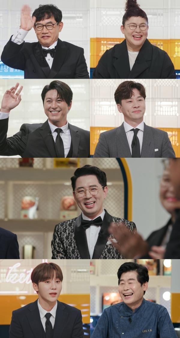 KBS 2TV '신상출시 편스토랑'